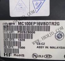 MC100EP16VBDTR2G
